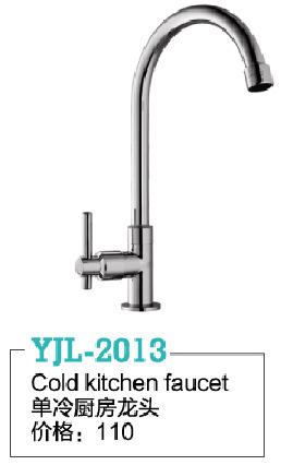 YJL-2013