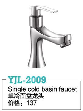 YJL-2009