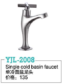 YJL-2008