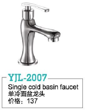 YJL-2007