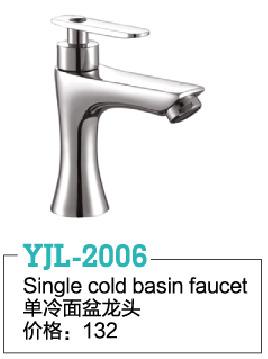 YJL-2006