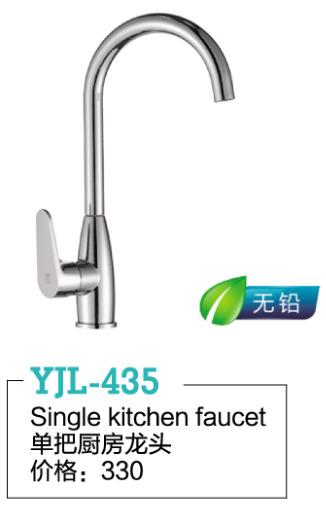 YJL-435