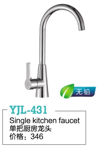 YJL-431