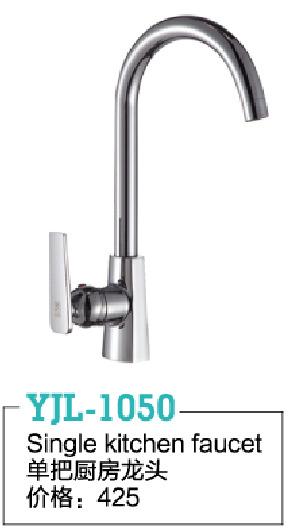 YJL-1050