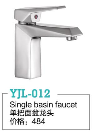 YJL-012