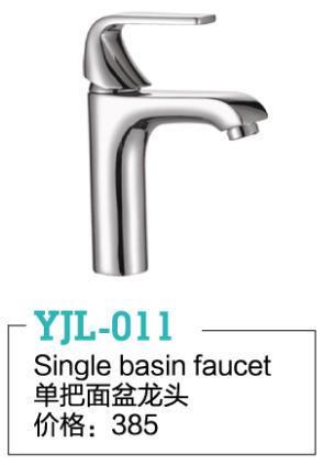 YJL-011