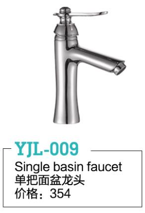 YJL-009