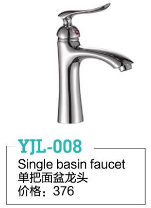 YJL-008