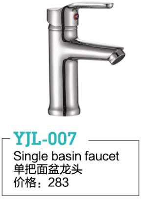 YJL-007