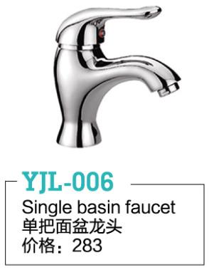 YJL-006