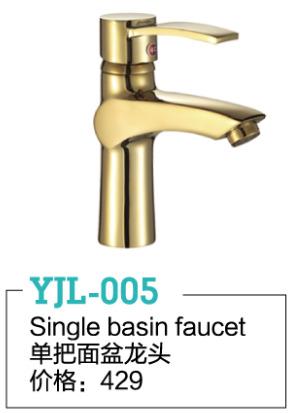YJL-005