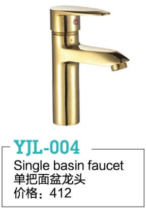 YJL-004