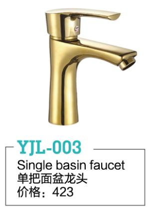 YJL-003