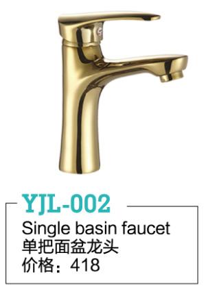 YJL-002