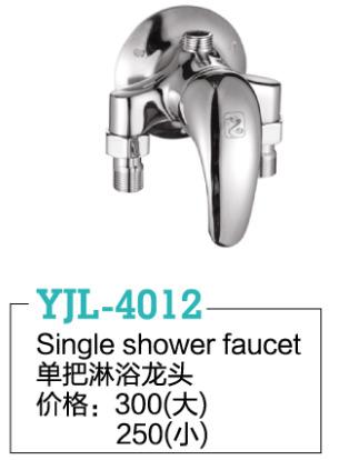 YJL-4012