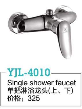 YJL-4010