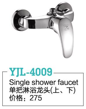 YJL-4009