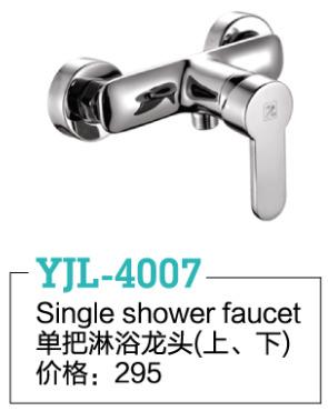 YJL-4007