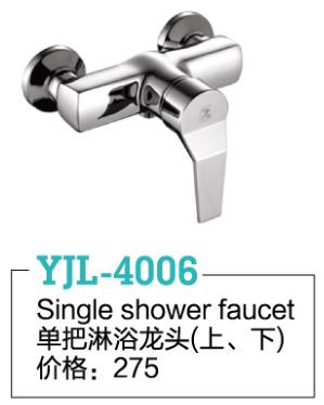 YJL-4006
