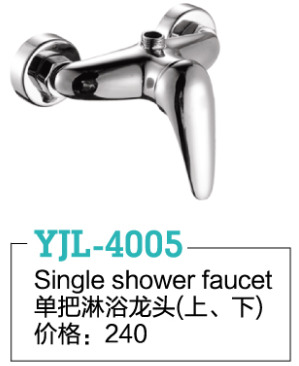 YJL-4005