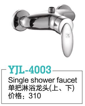 YJL-4003