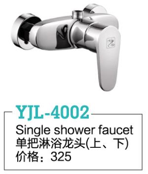 YJL-4002