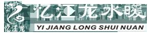 福建泉州忆江龙雷竞技怎么样雷竞技提现总投注额有限公司